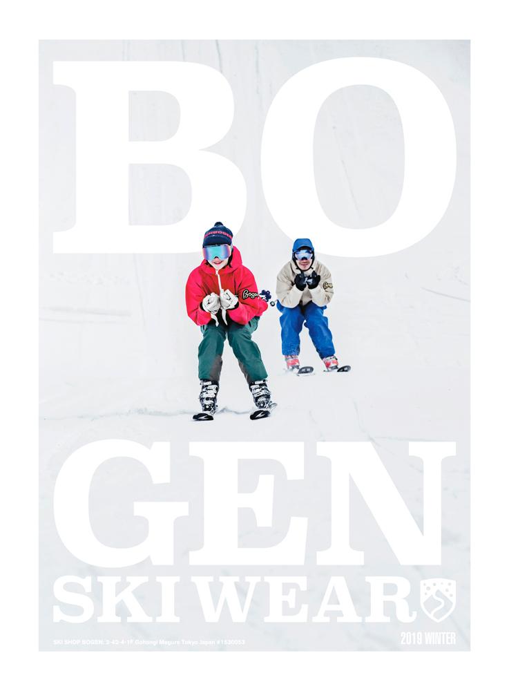スキーショップボーゲンの営業